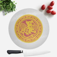 Gold Year Of The Rat Disc Round Chopping Board - Chopping Board Gifts