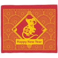 Happy New Year Spiral Rat Fleece Blanket - Blanket Gifts