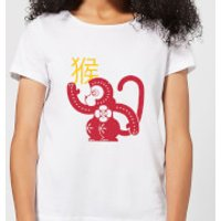 Chinese Zodiac Monkey Women's T-Shirt - White - XXL - White