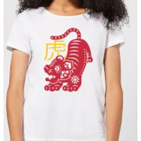 Chinese Zodiac Tiger Women's T-Shirt - White - L - White - Chinese Gifts
