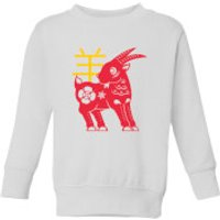 Chinese Zodiac Goat Kids' Sweatshirt - White - 7-8 Years - White