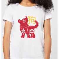 Chinese Zodiac Dog Women's T-Shirt - White - L - White