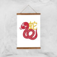 Chinese Zodiac Snake Giclee Art Print - A3 - Wooden Hanger - Chinese Gifts