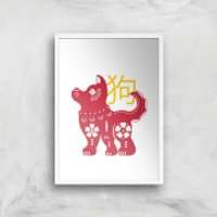 Chinese Zodiac Dog Giclee Art Print - A3 - White Frame - Chinese Gifts