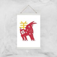 Chinese Zodiac Goat Giclee Art Print - A3 - White Hanger - Chinese Gifts