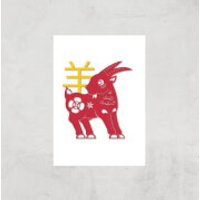 Chinese Zodiac Goat Giclee Art Print - A2 - Print Only - Chinese Gifts