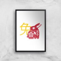 Chinese Zodiac Rabbit Giclee Art Print - A4 - Black Frame - Chinese Gifts