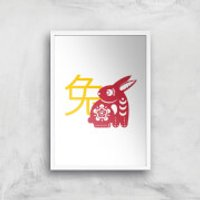 Chinese Zodiac Rabbit Giclee Art Print - A3 - White Frame - Chinese Gifts