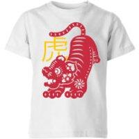 Chinese Zodiac Tiger Kids' T-Shirt - White - 3-4 Years - White