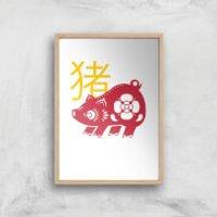 Chinese Zodiac Pig Giclee Art Print - A3 - Wooden Frame