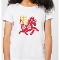 Chinese Zodiac Horse Women's T-Shirt - White - L - White
