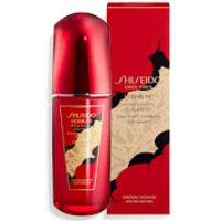 Shiseido Exclusive Limited Edition Power Infusing Concentrate 75ml