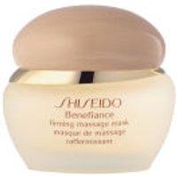 Shiseido Benefiance Firming Massage Mask (50ml)