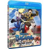 Sengoku Basara: Samurai Kings - The Last Party Movie - Double Play (Includes DVD)