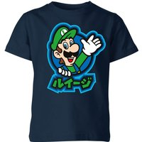 T-Shirt Nintendo Super Mario Luigi Katakana Kid's - Blu Navy - 5-6 Anni - Blu Navy