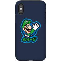 Nintendo Super Mario Luigi Kanji Phone Case - iPhone X - Tough Case - Gloss