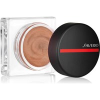 Shiseido Minimalist Whipped Powder Blush (Various Shades) - Blush Eiko 04