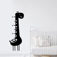 Giraffe height Chart - Giraffe Gifts