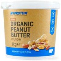 Organic Peanut Butter - 1kg - Tub - Crunchy