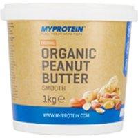 Organic Peanut Butter - 1kg - Tub - Smooth
