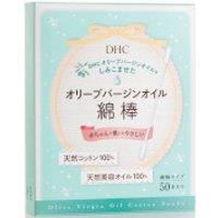 DHC Olive Virgin Oil Swaps (50
