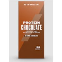 Myprotein High Protein Chocolate - 70g - Dark Chocolate