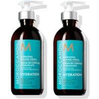 2x Moroccanoil Hydrating Styling Cream