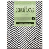 Scrub Love Active Charcoal Body Scrub - Avocado and Aloe Vera