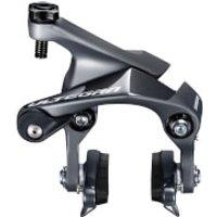 Shimano Ultegra BR-R8010-RS Brake Caliper - Seatstay Direct Mount - Rear