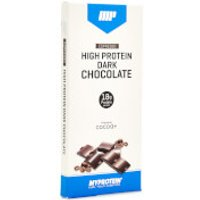 High Protein Chocolate - 70g - Bar - Espresso