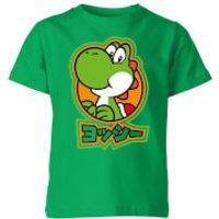 Nintendo Super Mario Yoshi Kanji Kid's T-Shirt - Kelly Green - 7-8 Years - Kelly Green