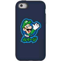 Funda móvil Nintendo Super Mario Luigi Kanji para iPhone y Android - iPhone 5C - Carcasa doble capa - Mate