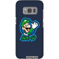 Funda móvil Nintendo Super Mario Luigi Kanji para iPhone y Android - Samsung S8 - Carcasa doble capa - Mate