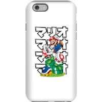 Nintendo Super Mario Piranha Plant Japanese Phone Case - iPhone 6 - Tough Case - Matte