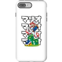 Nintendo Super Mario Piranha Plant Japanese Phone Case - iPhone 7 Plus - Tough Case - Matte