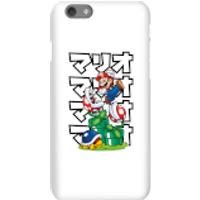 Funda móvil Nintendo Super Mario Planta Piraña para iPhone y Android - iPhone 6S - Carcasa rígida - Brillante