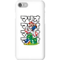 Nintendo Super Mario Piranha Plant Japanese Phone Case - iPhone 7 - Snap Case - Gloss