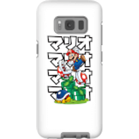 Nintendo Super Mario Piranha Plant Japanese Phone Case - Samsung S8 - Tough Case - Gloss - Japanese Gifts