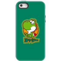 Funda móvil Nintendo Super Mario Yoshi Kanji para iPhone y Android - iPhone 5/5s - Carcasa doble capa - Mate