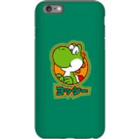 Funda móvil Nintendo Super Mario Yoshi Kanji para iPhone y Android - iPhone 6 Plus - Carcasa doble capa - Brillante