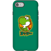 Nintendo Super Mario Yoshi Kanji Phone Case - iPhone 7 - Tough Case - Gloss