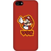 Funda móvil Nintendo Super Mario Mario Kanji para iPhone y Android - iPhone 5C - Carcasa rígida - Mate