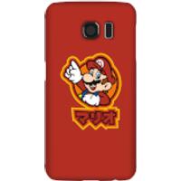Nintendo Super Mario Mario Kanji Phone Case - Samsung S6 - Snap Case - Matte