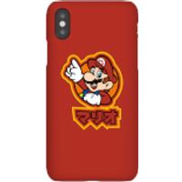 Funda móvil Nintendo Super Mario Mario Kanji para iPhone y Android - iPhone X - Carcasa rígida - Brillante