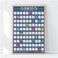 100 Box Sets Bucket List Poster