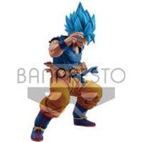 Banpresto Masterlise Dragon Ball Super Super Saiyan God Son Goku Figure 18cm - Son Gifts