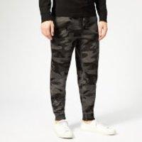 Polo Ralph Lauren Men's Regular Fit Sweatpants - Charcoal Rl Camo - XL
