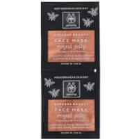 APIVITA Express Firming Face Mask - Royal Jelly 2x8ml