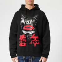 Dsquared2 Men's Year of the Pig Hoody - Black - XL - Black