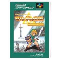 Nintendo Retro Zelda Cover Art Print - A3